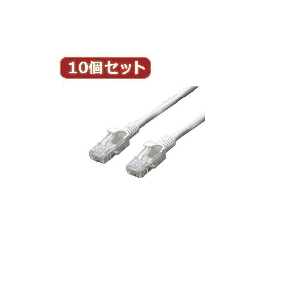 変換名人 10個セット LANケーブル CAT5 50.0m LAN5-CA5000X10【日時指定不可】
