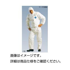 (まとめ)タイベックソフトウェアII型フード付続服 II-【×20セット】【日時指定不可】