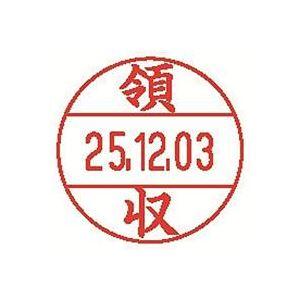 (業務用100セット) シヤチハタ データーネームEX15号 XGL-15M-J45 領収【日時指定不可】