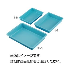 (まとめ)プラスチックバット(ブルー)S-B【×10セット】【日時指定不可】