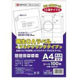 (業務用10セット) ジョインテックス 再生OAラベル 12面 冊100枚 A224J【日時指定不可】