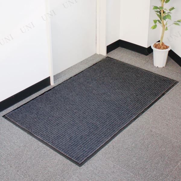 玄関マット(Gray)90×150cm【日時指定不可】