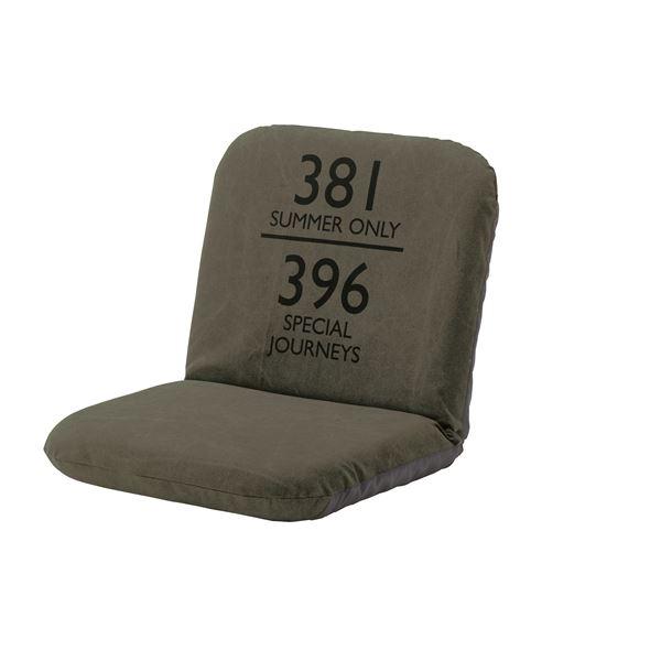 カジュアルフロアチェア/座椅子 【グリーン】 幅47cm 14段階リクライニング RKC-933GR【日時指定不可】