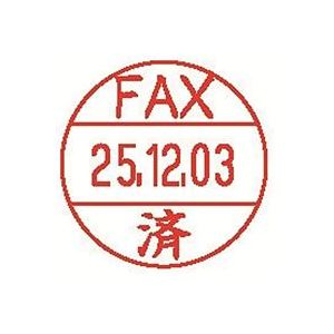 (業務用100セット) シヤチハタ データーネームEX12号 XGL-12M-J25 FAX済【日時指定不可】