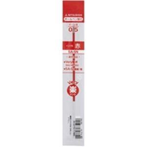 (業務用50セット) 三菱鉛筆 ボールペン替え芯/リフィル 【0.5mm/赤 10本入り】 油性インク SA5N.15 ×50セット
