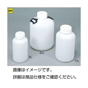 (まとめ)ポリ広口中型瓶 PM-20W 20L【×3セット】【日時指定不可】