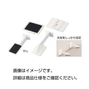 (まとめ)強粘着固定具スーパータックフィットTF-L2個【×3セット】【日時指定不可】
