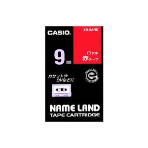 (業務用50セット) CASIO カシオ ネームランド用ラベルテープ 【幅:9mm】 XR-9ARD 赤に白文字【日時指定不可】