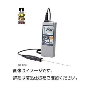 防水型デジタル温度計SK-1260(本体のみ)【日時指定不可】