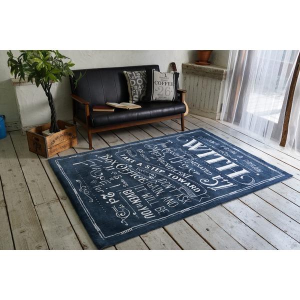 ヴィンテージ風 ラグマット/絨毯 【190cm×190cm ブルー】 正方形 マイクロファイバー 『ノイル』 〔リビング〕【代引不可】【日時指定不可】