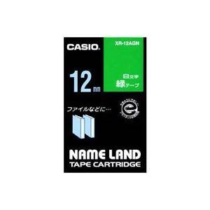(業務用50セット) CASIO カシオ ネームランド用ラベルテープ 【幅:12mm】 XR-12AGN 緑に白文字【日時指定不可】