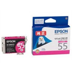 (業務用50セット) EPSON エプソン インクカートリッジ 純正 【ICVM55】 ビビッドマゼンタ【日時指定不可】