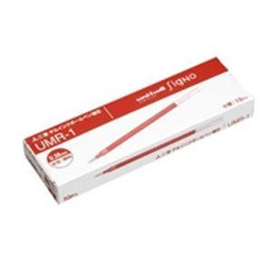 (業務用50セット) 三菱鉛筆 ボールペン替え芯(リフィル) シグノ極細用 【0.38mm/赤 10本入り】 ゲルインク UMR-1 ×50セット