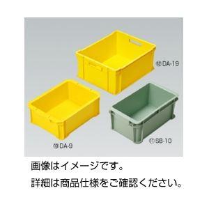 (まとめ)ラボボックスB型DA-9バラ【×3セット】【日時指定不可】