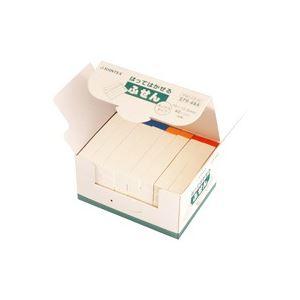 (業務用20セット) ジョインテックス 付箋/貼ってはがせるメモ 【BOXタイプ/75×12.5mm】 色帯*2箱 P401J-R80【日時指定不可】