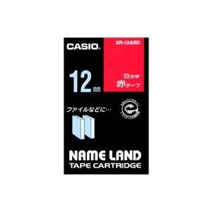 (業務用50セット) CASIO カシオ ネームランド用ラベルテープ 【幅:12mm】 XR-12ARD 赤に白文字【日時指定不可】