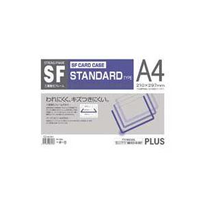 (業務用200セット) プラス SFカードケース PC-004 A4 クリア【日時指定不可】