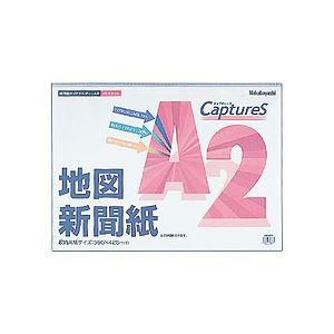 (業務用セット) 超薄型ホルダー・キャプチャーズ A2 HUU-A2CB【×10セット】【日時指定不可】