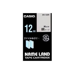 (業務用50セット) CASIO カシオ ネームランド用ラベルテープ 【幅:12mm】 XR-12SR 銀に黒文字【日時指定不可】
