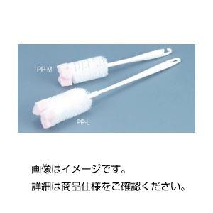 (まとめ)柄付スポンジブラシ PP-M【×20セット】【日時指定不可】