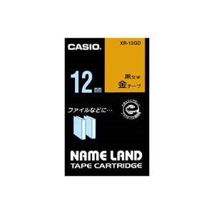 (業務用50セット) CASIO カシオ ネームランド用ラベルテープ 【幅:12mm】 XR-12GD 金に黒文字【日時指定不可】