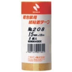 (業務用50セット) ニチバン 紙粘着テープ 208-15 15mm×18m 8巻【日時指定不可】