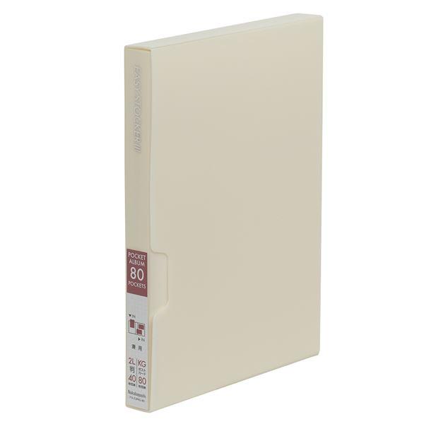 (業務用5セット)イージーストッカー3 溶着式/KG・2L判2段ポケット台紙 ホワイト【日時指定不可】