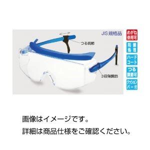 (まとめ)保護メガネ 1眼型 SN-737B PET-AF【×3セット】【日時指定不可】