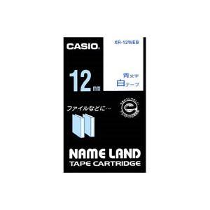 (業務用50セット) CASIO カシオ ネームランド用ラベルテープ 【幅:12mm】 XR-12WEB 白に青文字【日時指定不可】
