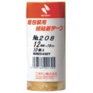 (業務用50セット) ニチバン 紙粘着テープ 208-12 12mm×18m 10巻【日時指定不可】