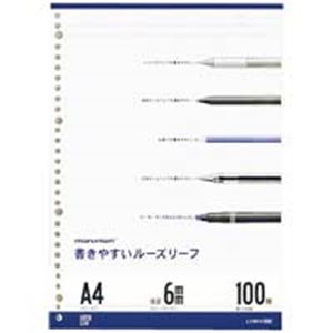 (業務用100セット) マルマン ルーズリーフ L1101H A4 6mm罫【日時指定不可】