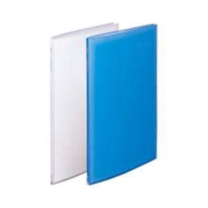 (業務用100セット) LIHITLAB クリアファイル/ポケットファイル 【A3/タテ型】 20ポケット 固定式 G3133-8 ブルー【日時指定不可】