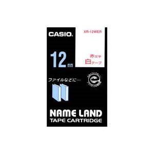(業務用50セット) CASIO カシオ ネームランド用ラベルテープ 【幅:12mm】 XR-12WER 白に赤文字【日時指定不可】