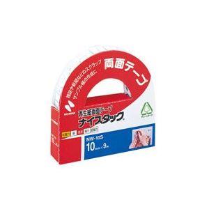 (業務用200セット) ニチバン 両面テープ ナイスタック 【幅10mm×長さ9m】 NW-10S【日時指定不可】