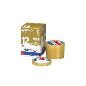 (業務用20セット) ニチバン セロテープ Lパック LP-12 12mm×35m 12巻 【日時指定不可】