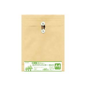 (業務用50セット) 菅公工業 再生紙クラフトパッカー ホ158 A4(10枚)【日時指定不可】