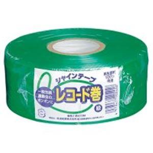 (業務用100セット) 松浦産業 シャインテープ レコード巻 420G 緑【日時指定不可】