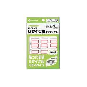 (業務用200セット) ニチバン リサイクルインデックス ML-132RR 赤【日時指定不可】