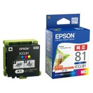 (業務用5セット) EPSON(エプソン) モバイルインク ICCL81 4色一体タイプ【日時指定不可】