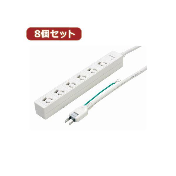 YAZAWA 8個セット3P抜け止めマグネットタップ Y02JKNP605WHX8【日時指定不可】