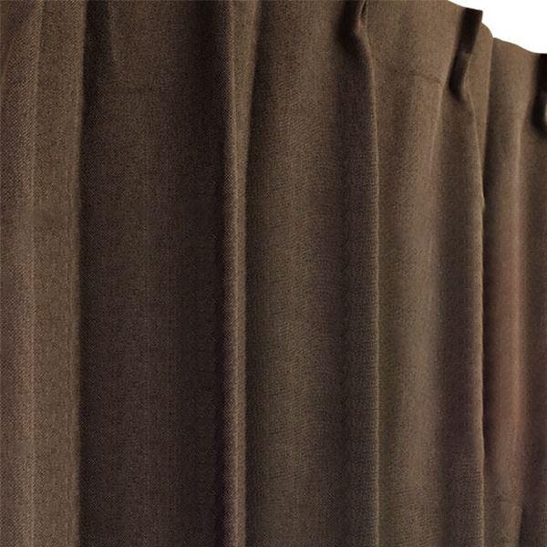 防炎・遮光カーテン/目隠し 【2枚組 100×110cm/ブラウン】 洗える 形状記憶 無地 『ヴィーナス』【日時指定不可】