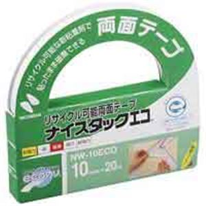 (業務用100セット) ニチバン ナイスタックエコ NW-10ECO 10mm×20m【日時指定不可】