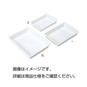 (まとめ)プラスチックバット S【×10セット】【日時指定不可】