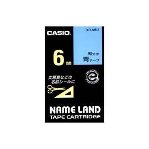 (業務用50セット) CASIO カシオ ネームランド用ラベルテープ 【幅:6mm】 XR-6BU 青に黒文字【日時指定不可】