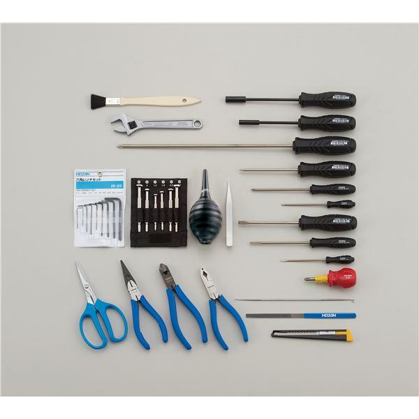 【ホーザン】工具一式 S-241【工具 36点セット】【日時指定不可】