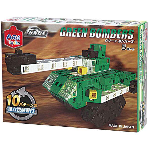 (まとめ)アーテック Artecブロック/カラーブロック 【GREEN BOMBERS】 100pcs ABS製 【×5セット】【日時指定不可】