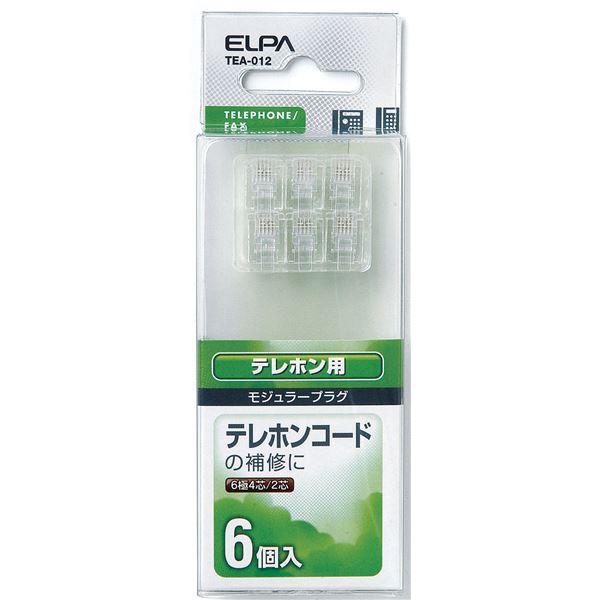 (業務用セット) ELPA モジュラープラグ スタンダード TEA-012 【×20セット】【日時指定不可】