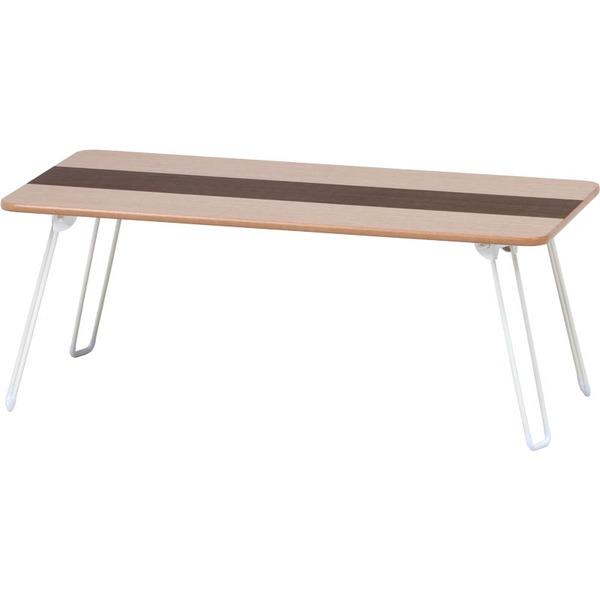 北欧風 突板ローテーブル/コーヒーテーブル 【幅80cm ナチュラル×ブラウン】 長方形 折りたたみ 木製 『ライン』【代引不可】【日時指定不可】