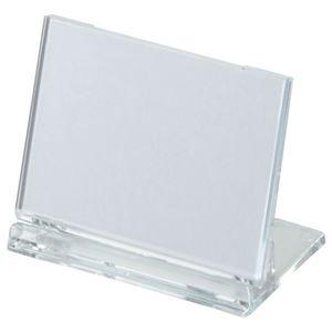 (まとめ) 光 カード立て 可動式 W65×H45mm 透明 UC3-1 1個 【×80セット】【日時指定不可】