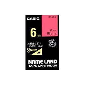 (業務用50セット) CASIO カシオ ネームランド用ラベルテープ 【幅:6mm】 XR-6RD 赤に黒文字【日時指定不可】